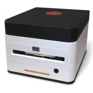 MikroScan D2 Slide Scanner