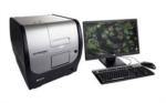 Cytation 3 Cell Imaging Multi-Mode Reader from BioTek