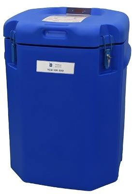 B Medical Systems' TCW 15R SDD Solar Vaccine Refrigerator