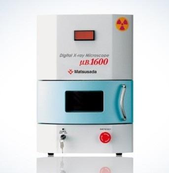 µB1600 Microfocus Digital X-ray Microscope from Matsusada Precision