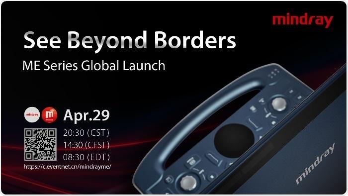 See Beyond Border you