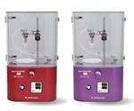 BioChromato's compact, benchtop Smart Evaporator C1 for DMSO and DMF samples