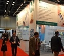 British pharmaceutical wholesaler and distributor to attend Arab Health 2017 in Dubai