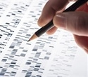 Complete DNA sequencing should not be feared according to researchers