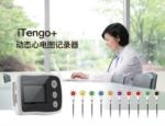 PC Based ECG Holter Monitoring System iTengo