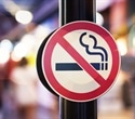 Reduction in US cigarette smoking rates