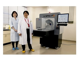 Kawasaki Medical University installs first MILabs E-Class U-SPECT6/CT in Japan