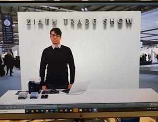 Ziath to participate in two key virtual biobanking symposia